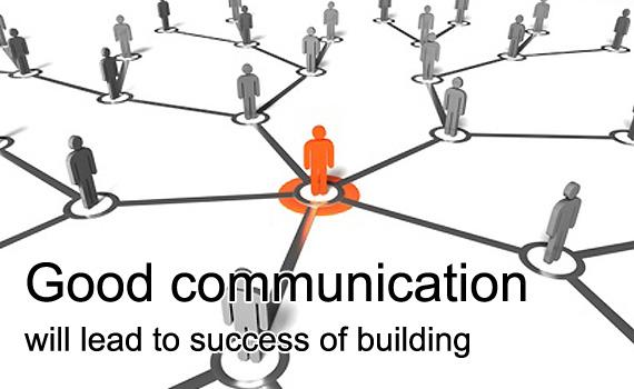 コミュニケーションの重要性